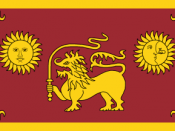 Flag of the Sabaragamuwa Province