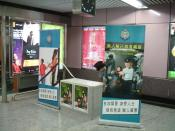 Crime awareness campaign by Hong Kong Police Force, at Causeway Bay Station of the MTR.