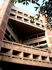 English: REC Corporate Office Delhi