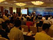 Open Source China, Open Source World
