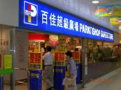 English: Park'n'Shop in Tai Po Mega Mall, as on August 26, 2005.