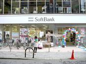 SoftBank Hankyu-Ibaraki,Futabacho Ibaraki-City Osaka Japan.