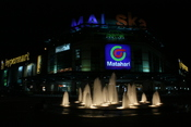 SKA Mall, Pekanbaru, Indonesia