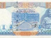 English: 100 Syrian pound, obverse.