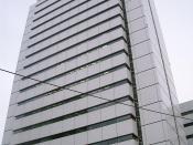 the headquarters of GlaxoSmithKline Japan