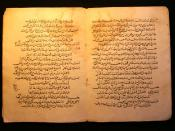 English: An Arabic manuscript written under the second half of the Abbasid Era.