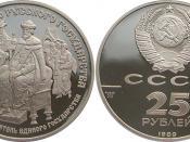 Памятная монета СССР, 25 рублей, Иван III, палладий 999 пробы, вес 31,1 г, тираж 12000. Выпущена 31 августа 1989 года.