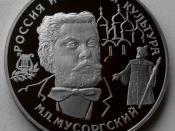 English: Russia 25 ruble palladium coin 1993 Deutsch: Russische 25 Rubel Palladiummünze 1993 Core/Kern Palladium, Pd 999/1000 — d=37 mm — 31.103 gramm = 1 Unze