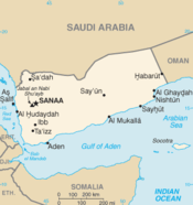 Map of the modern state of Yemen. Map of Yemen. Map of Yemen, Saudi Arabia being north of it. Français : Carte du Yémen. Hrvatski: U Jemenu se govori 10 jezika od kojih su svi živi. Standardni arapski je nacionalni jezik. 日本語: イエメンの地図. മലയാളം: യെമനിന്റെ ഭ