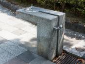 Shirouzu Park