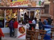 English: Fast food in Yambol, Bulgaria Български: Заведение за бързо хранене в Ямбол