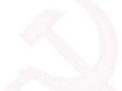 English: A white hammer and sickle.