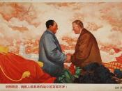 A Cultural Revolution Poster promoting Albanian-Chinese cooperation. The Caption at the bottom reads,