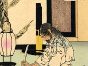 General Akashi Gidayu preparing to commit Seppuku after losing a battle for his master in 1582. He had just written his death poem.