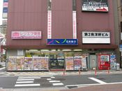 Nippon Travel Agency Kusatsu Branch. It is the birthplace of Japanese travel agency here.