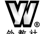 English: The Logo of Shanghai Foreign Language Education Press 中文: 上海外语教育出版社社徽