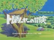 The Adventures of Tom Sawyer (anime)