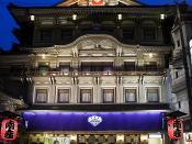 English: Minamiza Theatre, Kyoto. This is the world's oldest extant Kabuki theatre. Français : Le théâtre Minamiza, à Kyōto. Cet établissement est le plus ancien théâtre Kabuki encore en activité.
