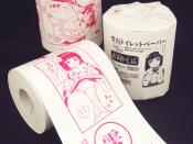 A promotional image of collectible Shizukuishi kyuun kyuun toilet paper, with images from the all-ages omorashi comic, Iinari! Aibure-shon.