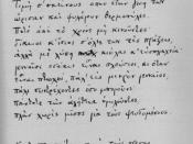 English: The manuscript of the poem Θερμοπύλες (Thermopyles) by Konstantínos Kaváfis (Constantine P. Cavafy) Italiano: Il manoscritto di Θερμοπύλες (Thermopyles)