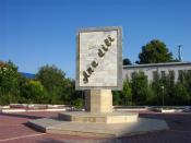 Русский: Памятник родному (азербайджанскому) языку в г. Нахичевань, Азербайджан