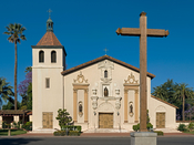English: Mission Santa Clara de Asís, on the campus of Santa Clara University in California. Français : La mission Santa Clara de Asís, sur le campus de l'Université de Santa Clara, en Californie (États-Unis).