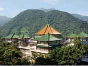 Chinese Culture University. Taipei, Taiwan