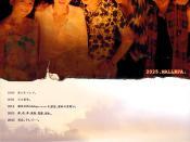 Moon Child (2003 film)