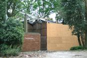 Canada Pavilion at the Venice Biennale Park