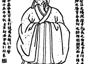 Zhu Xi or Chu Hsi (1130–1200) was a Song Dynasty Confucian scholar