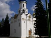 Church of Holy Spirit. Troitse-Sergiyeva Lavra. Sergiev Posad, Russia.