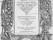 English: Title page Guide of the Perplexed by Maimonides