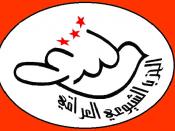 Iraqi–Kurdish conflict