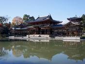 English: Byōdō-in Phoenix Hall, Uji Kyoto Japan, 1059. 日本語: 平等院鳳凰堂、京都府宇治市、1059年。