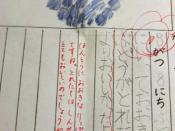A homework diary of a Japanese elementary school student.