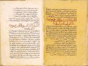 English: Two pages from the Galland manuscript, the oldest text of The Thousand and One Nights. Arabic manuscript, back to the 14th century from Syria in the Bibliotheque Nationale in Paris العربية: احدى النسخ القديمة أو ربما الأقدم لكتاب الف ليلة و ليلة