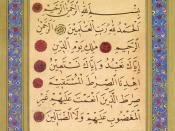 English: Sura Al-Fātiha from a Qur'an manuscript by Hattat Aziz Efendi. Deutsch: Die Fatiha aus einer Koranhandschrift von Hattat Aziz Efendi.