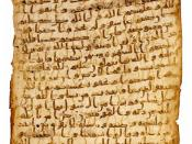 English: Manuscript on vellum, written in sepia-coloured Hijazi script. An Early Qur'anic Manuscript (1st century Hegira). from the word tijarat in verse 282 to the words nasiynā aw in verse 286 of Sūrah al-Baqarah. Script: Hijazi. Location: The David Col