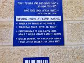 English: Sign in entrance to Kever Rachel building in Jerusalem, Israel
