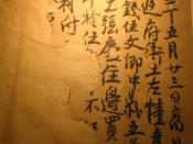 English: A contract for the purchase of a slave during the Tang dynasty (661 ACE) in Turpan, Xinjiang. The Contract records the purchase of a 15 year-old slave for six bolts of plain silk and five Chinese coins. Silk Museum, Hangzhou, China.