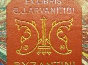 Georgios Arvanitidis