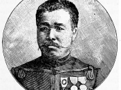 English: Colonel Saito