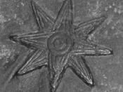 Detail of Kudurru (stele) of King Melishipak I (1186–1172 BC), showing a version of the ancient Mesopotamian eight-pointed star symbol of the goddess Ishtar (Inana/Inanna), representing the planet Venus as morning or evening star.