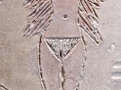 Inanna/Ishtar depicted on the
