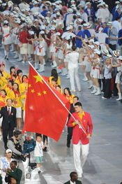 Yao Ming, member of the Chinese Olympic basketball team, carrying the Chinese flag and leading the Chinese athletes at the 2008 Summer Olympic Games in Beijing.