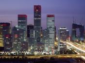 English: Beijing CBD 2008-6-9 Jianwai SOHO, Yitai Center, CCTV 中文(简体): 北京中央商务区夜景(可见央视新址、建外SOHO等)