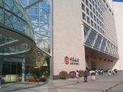 English: Bank of China Headquarters, Beijing, China 日本語: 中国銀行本社(中国・北京)