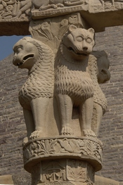 Lion Capital of Ashoka.jpg