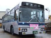 Kawasaki Tsurumi Rinko Bus Old Coloring
