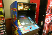 Photo of hybrid Galaga and Ms. Pac Man machine, Framingham Rest Stop, MA. Photo by Brian Katt.